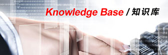 Knowledge Base 知识库