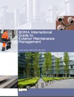 楼宇外围设备设施的维护工作与管理指南
